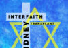 Interfaith Kidney Transplant - kidney talk - kidney talks- kidneytalk